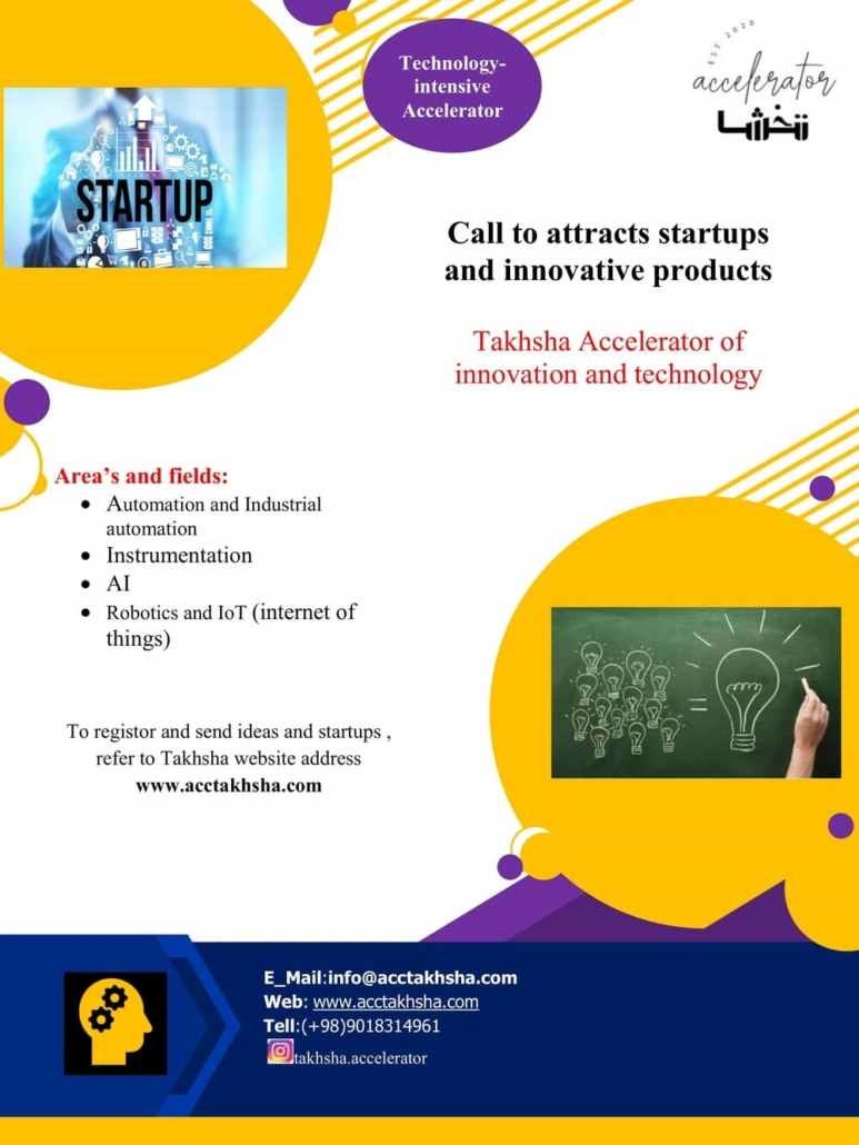 takhsha-accelerator-Call-to-attr