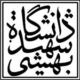 Shahid Beheshti Univ.